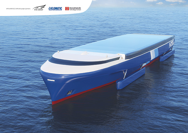 article picture: An emission-free cargo ship has already been designed